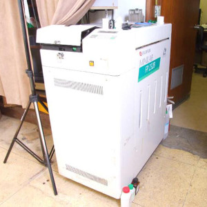 East-com-DX-P-Series-Film-Processor